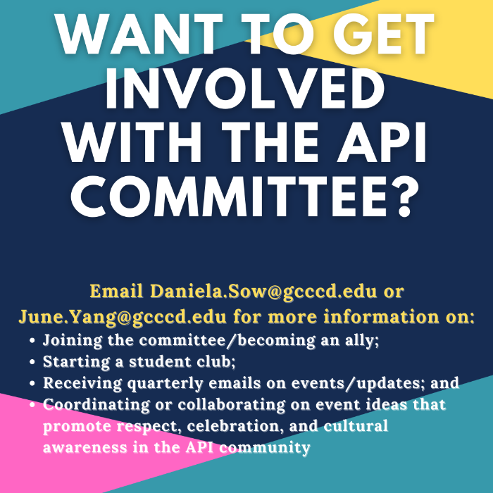 Join the API Committee