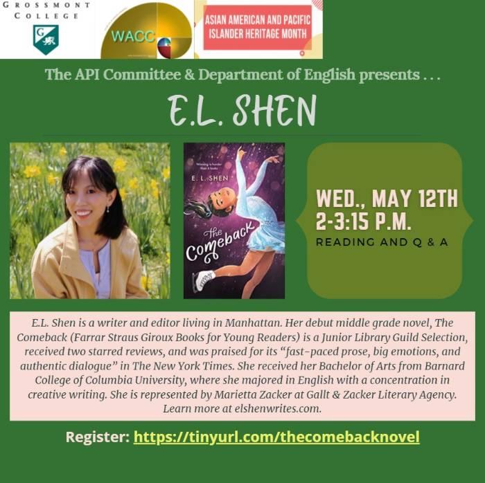 Novelist E.L. Shen